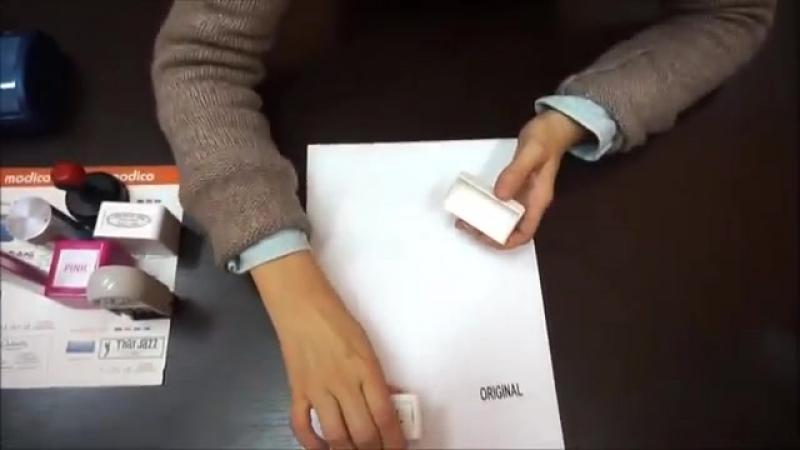 Печат NOMO 3 – Modico Bulgaria – Видео представяне на фирмен печат