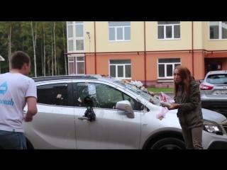 Девушка испортила машину бывшего