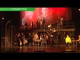 Премьера спектакля Последняя пьеса (Первый городской канал)