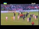 Фанаты едва не избили арбитра в матче Волынь - Металлист