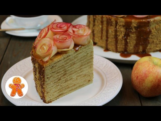 Торт Медовое яблоко очень нежный и домашний ✧ Honey Apple Cake (English Subtitles)