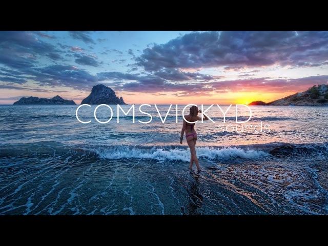 Звонкий – Иногда (DJ Groove DNB Remix)