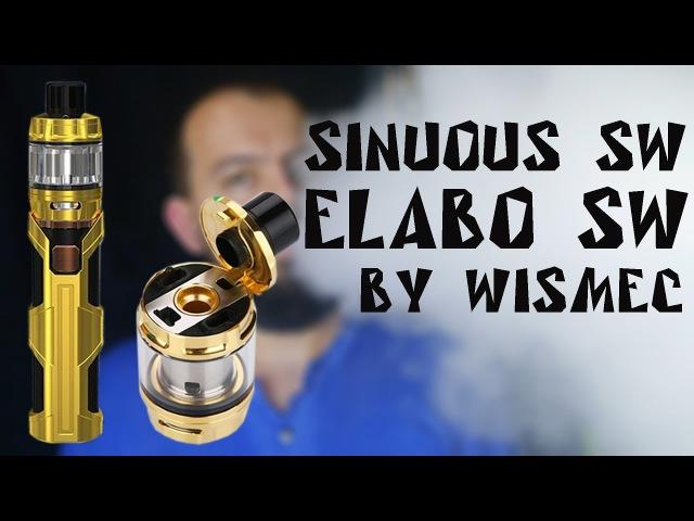 SINUOUS SW with Elabo SW Starter Kit by WISMEC  Ijust S от WISMEC