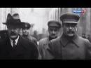 Как умер Иосиф Сталин Сенсация без срока давности.Трейлер. Выпуск от 11.08.17