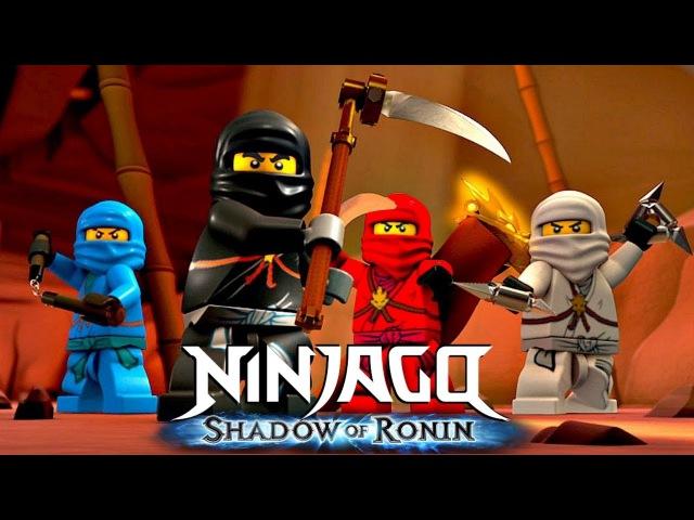 Лего Ниндзяго на русском языке 1-10 серии Детское видео смотреть лего ниндзяго му ...