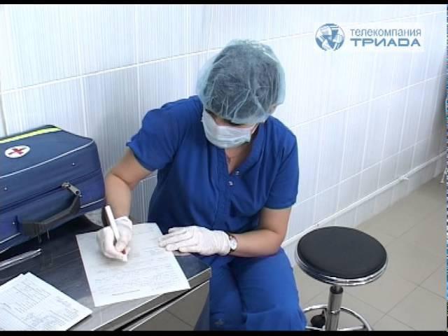 Светлой памяти Романа Паранина 10.06.2014 Врач анестезиолог-реаниматолог
