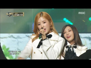 Apink - Intro(LUVMr.ChuNoNoNo)Only One | MBC Music Festival 2016