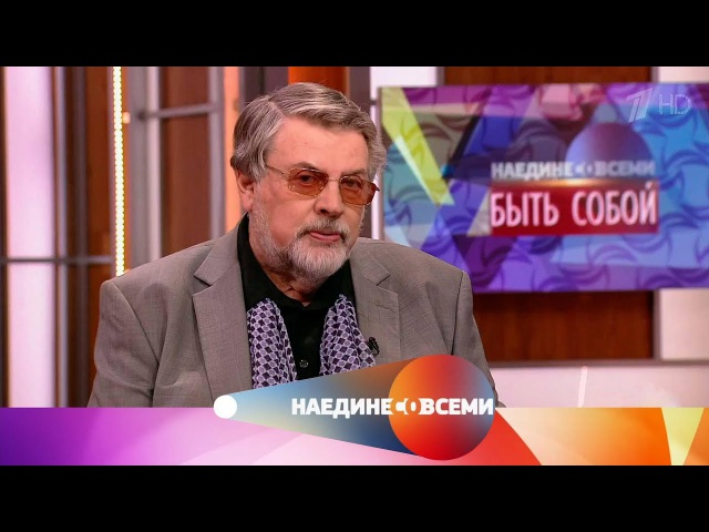 Наедине со всеми - Гость Александр Ширвиндт. Выпуск от 19.06.2017