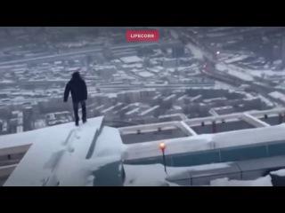 Прыжок на мерседес с 86 этажа башни ОКО Москва Сити