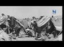 Японо-китайская война 1937—1945