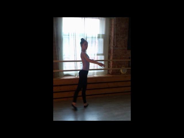 Танцевальная Школа MAJESTIC упражнение у станка