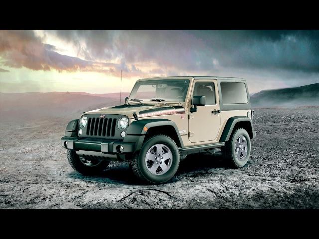 Jeep Wrangler Rubicon Recon Worldwide JK 2017
