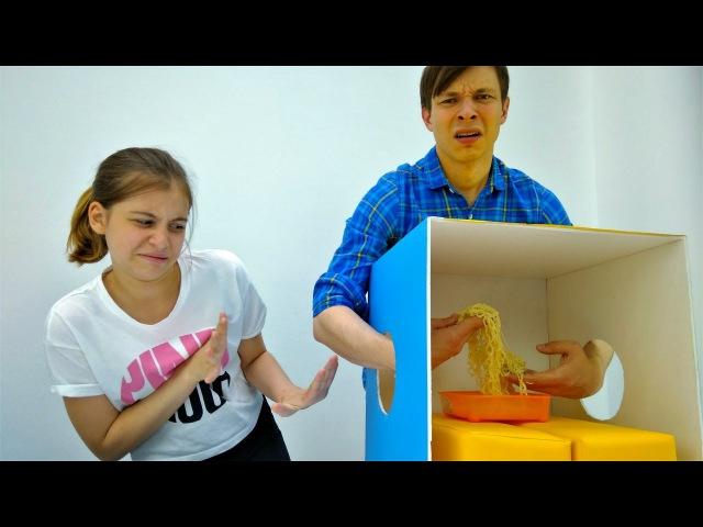 Челлендж НАЩУПАЙ: ЛучшаяподружкаВика против Фёдора. ЧТО В КОРОБКЕ?! Игры для детей