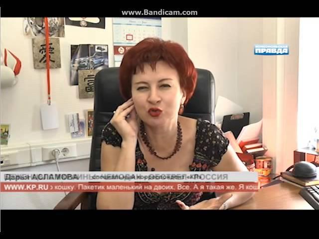 Дарья Асламова стала свидетелем отступления ополченцев из Славянска