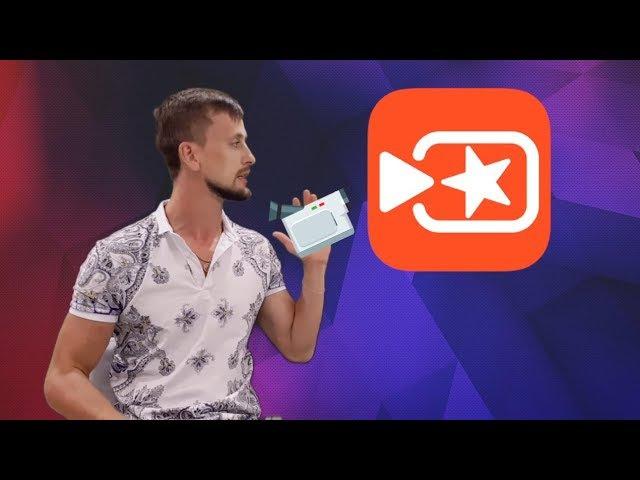 📽️ Как обработать видео на телефоне для инстаграм