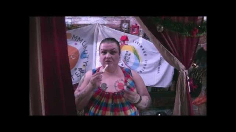 IL 2017(МКЦ,ЛГБТ-СЕТЬ,ЛАСКАЙ)