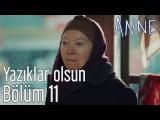 Anne 11. B