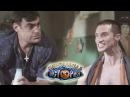 Нереальная история - Братва 90-х - Наезд на Комара