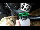 Демонтаж и ремонт регулятора вентилятора отопления Ниссан Тиида