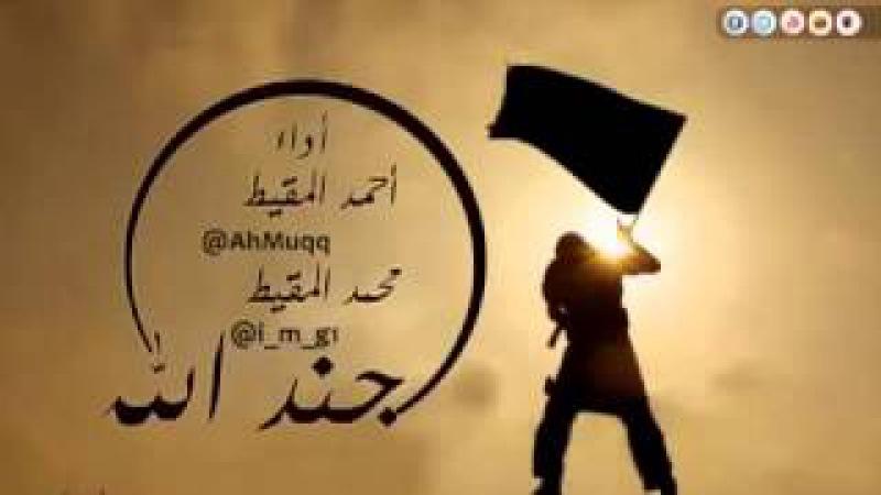 Нашид - Воины Аллаха Jundullah