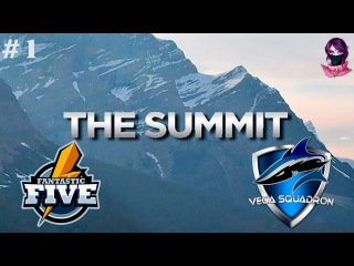 F5 vs Vega #1 | The Summit 6 Dota 2