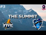 F5 vs Vega #2 | The Summit 6 Dota 2
