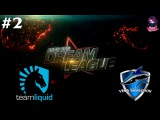 Team Liquid vs Vega #2 (bo2) | DreamLeague S6 Dota 2