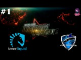 Team Liquid vs Vega #1 (bo2) | DreamLeague S6 Dota 2