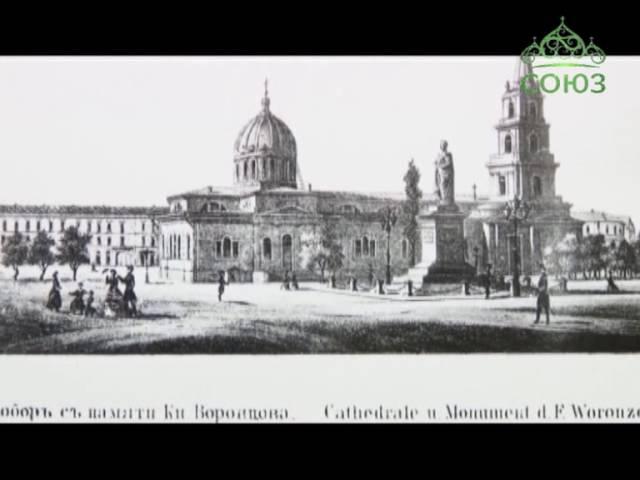 Свято-Успенский кафедральный собор города Одессы отметил свое престольное торжество