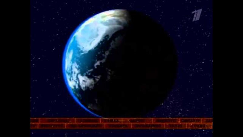 Конец эфира (ОРТ/Первый канал, 01.10.2000-н. в.)
