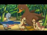 The Ugly Duckling - HCA - The Fairytaler