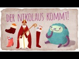 Morgen kommt der Nikolaus - für Kinder mit Flunkeblunk | Nikolaus Lied | Nikolaus komm in unser Haus