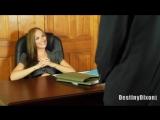 Пришлось жестко выебать начальницу, чтобы пройти собеседование Destiny Dixon Секс,порно,Brazzers,Public,casting,TEEN,минет