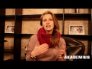 Приглашение на Мастер-класс Натали Левенец AKADEMIUS