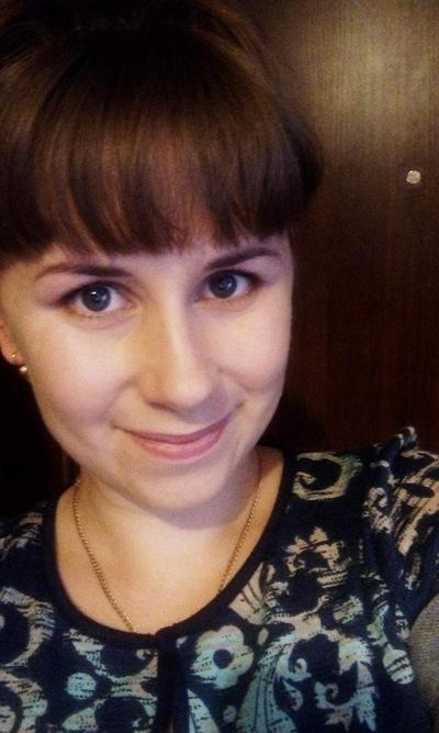 Надежда Чеснокова