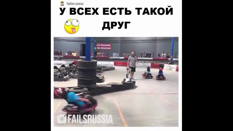 Особенно, когда этот друг ты))
