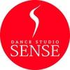 Студия танца SENSE | Казань Школа танцев | Танцы