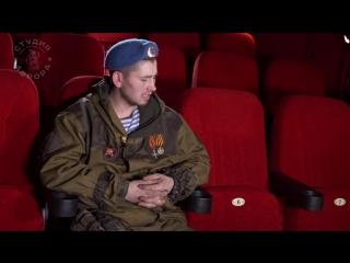 Солдаты свободы. 3 серия - Белый.