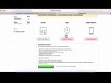 Advcash (advanced cash) платежная система- регистрация, верификация, отзывы и инструкция