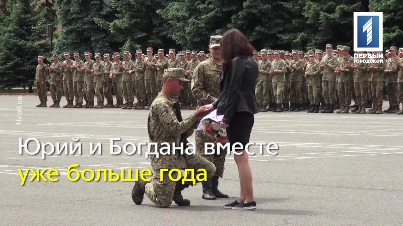 Во время присяги курсант сделал предложение своей возлюбленной