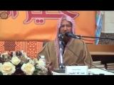 Шейх Абдулла Гъунейман 'Убеждения ахлю-сунны в отношении сподвижников' (2).mp4