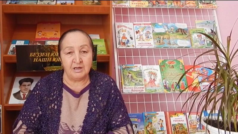 Самкова Флюрә, Ҡырмыҫҡалы районы, Олокүл ауылы