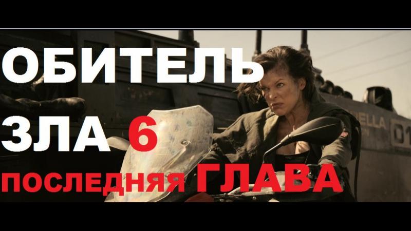 О З 6 П Г_001
