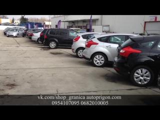 Авто из Польши и Литвы - важная информация в описании к видео ниже...