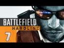 Прохождение Battlefield Hardline (PC/RUS/60fps) - 7 [Стеклянные дома]