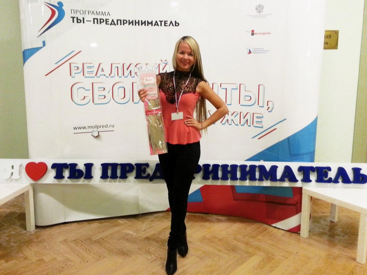 София Носова, Петрозаводск - фото №12