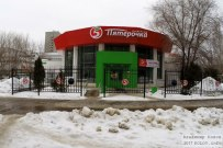 02 марта 2017 - Магазин Пятерочка в Сбербанке Тольятти