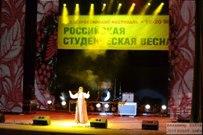 18 мая 2014 - 22-я Российская студенческая весна в Тольятти. Музыкальное направление