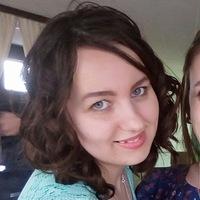 Кристина Скороход