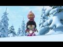 Маша и Медведь Серия 32 - Когда все дома-Обрезка 01
